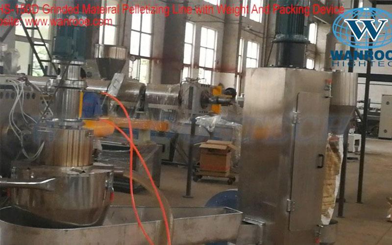 回收料/破碎料双阶造粒生产线