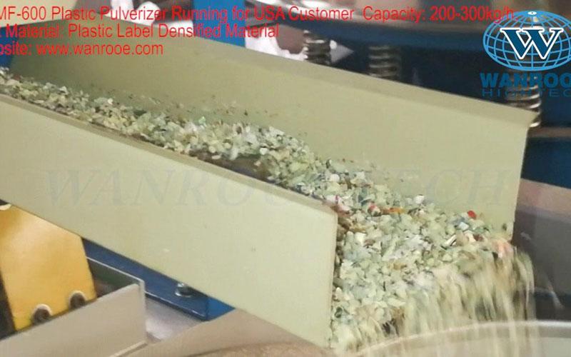 标签纸 团粒料 磨粉机试机
