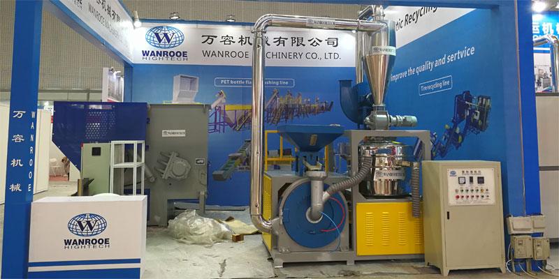 pvc商标纸磨粉机专业生产厂家